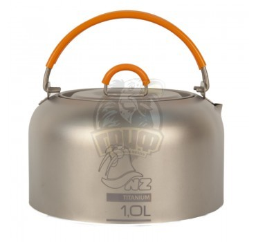 Чайник титановый NZ 1 л