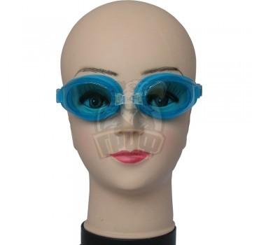 Очки для плавания Dobest (голубой)