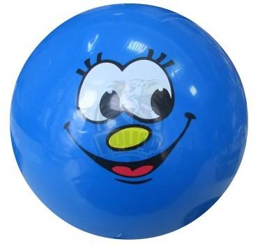 Мяч детский игровой Libera 25.5 см