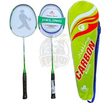 Набор ракеток для бадминтона Jieling
