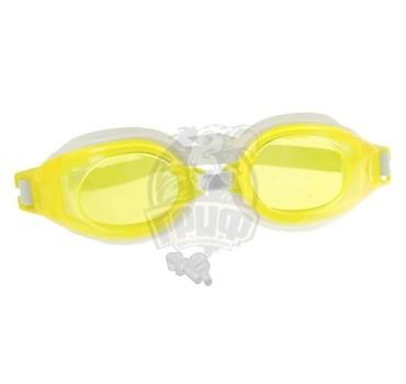 Очки для плавания подростковые Escubia Full Jr (желтый)