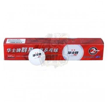 Мячи для настольного тенниса Giant Dragon 2* (белый)