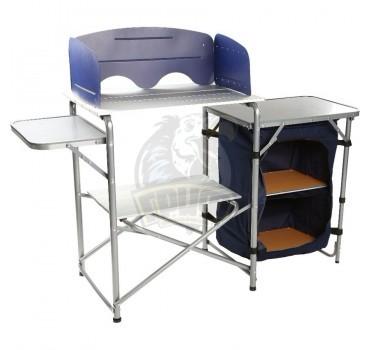 Стол складной с полками для пикника