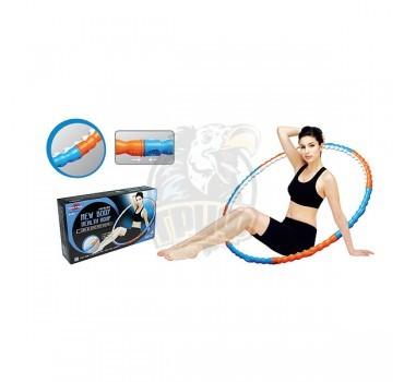 Обруч массажный Health Hoop NEW BODY 1,1 кг