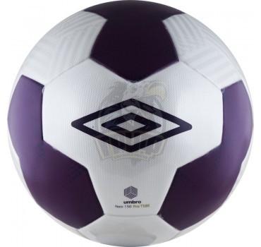 Мяч футбольный профессиональный Umbro Neo Pro TSBE №5