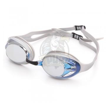 Очки для плавания Fashy Power Mirror (серебристый)