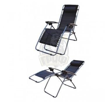 Кресло-шезлонг Tramp