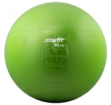 Мяч гимнастический (фитбол) Starfit 65 см с системой антивзрыв