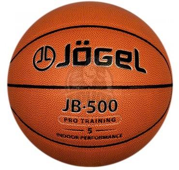 Мяч баскетбольный подростковый игровой Jögel Indoor №5